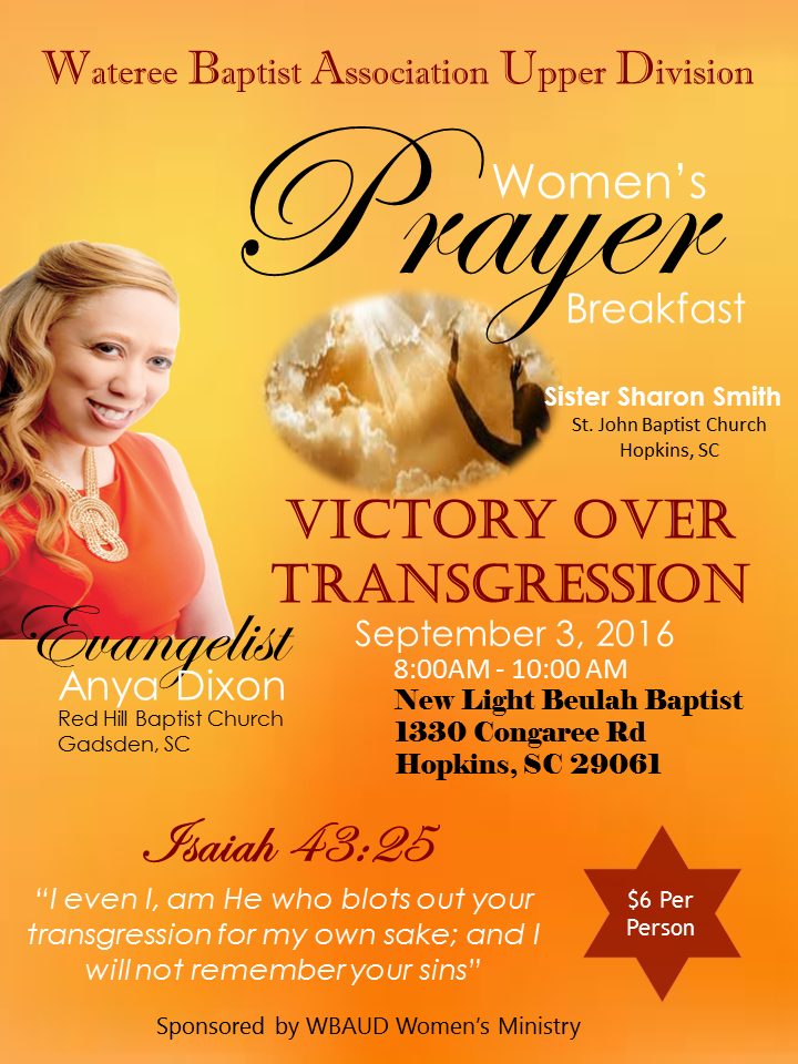 Women's Prayer Breakfast. Free Towing Invoice Template. Letter From Santa Template. Fish Fry Flyer Template. Consultant Invoice Template Excel. Scholarship Application Form Template. Mountain View High School Graduation 2017. Recent College Graduate Resume Template. Yearbook Page Template